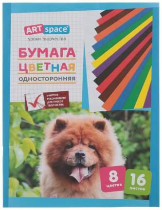 Бумага Цветная, 8цв, 16л, ARTSPACE