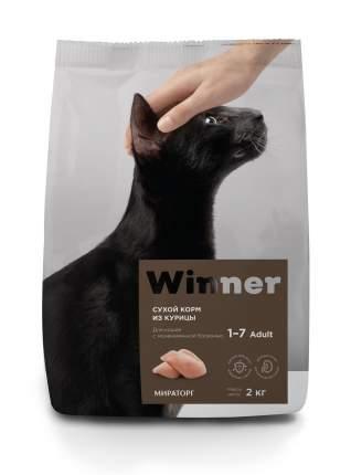 Сухой корм для кошек Winner, при МКБ, курица, 2кг + 2кг