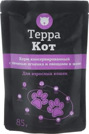 Влажный корм для кошек ТЕРРА КОТ, с печенью ягненка и овощами в желе, 85 г
