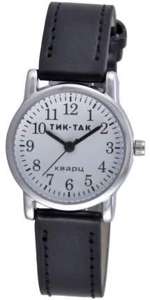 Наручные часы Тик-Так Н101-4 черные