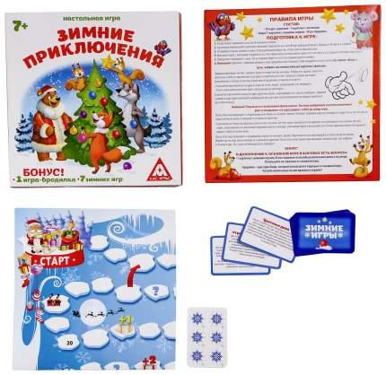 Новогодняя игра Зимние приключения Sima-Land