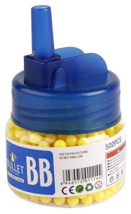 Пульки для игрушечного пневматического оружия 500 шт Shantou Gepai 1B00339 72
