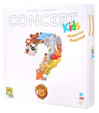 Настольная игра Концепт для детей: Животные