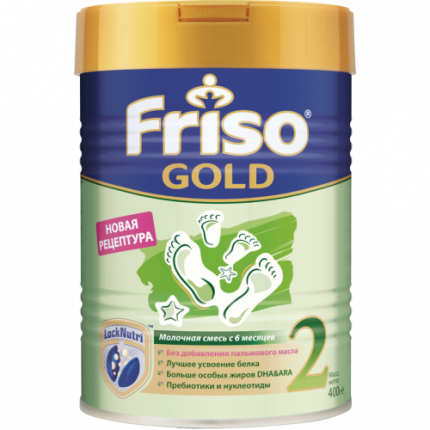 Молочная смесь Friso Gold 2 от 6 до 12 мес. 400 г