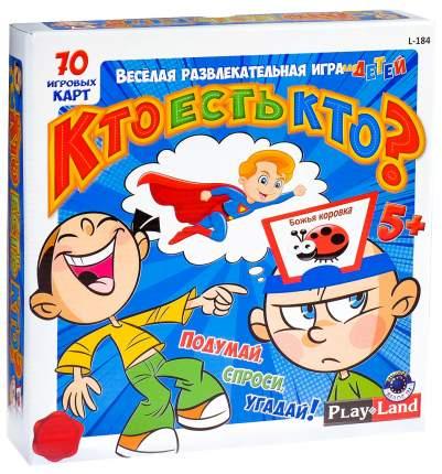 Настольная игра «Кто есть кто? Для детей» PlayLand