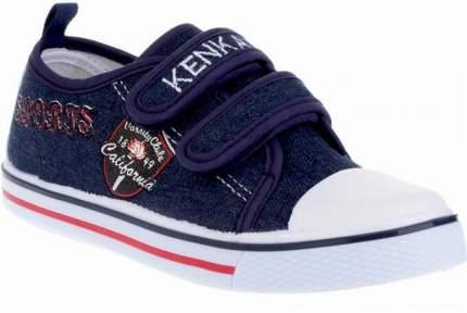 Кеды KENKA синие 4603, размер 25