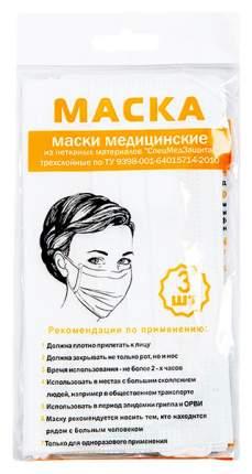 Маска медицинская PL 3 шт.