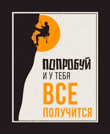 Картина на холсте 30x40 Попробуй Ekoramka HE-101-303