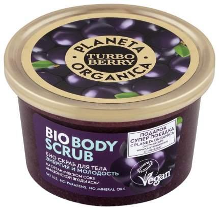 Скраб для тела Planeta Organica Turbo Berry Асаи Энергия и Молодость 350 мл