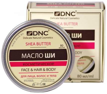 Масло для лица DNC Ши 80 мл