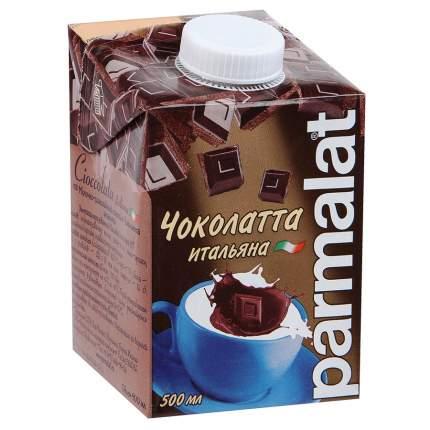 Коктейль Parmalat cioccolata Italiana молочно-шоколадный 1.9% 0.5 л