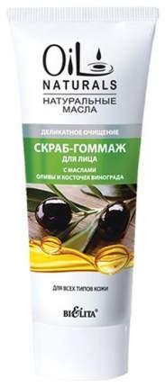 Скраб для лица Белита С масло оливы и косточек винограда 100 мл
