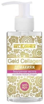 Средство для снятия макияжа BelKosmex Gold Collagen