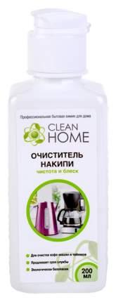 Средство от накипи Clean home Чистота и Блеск 200 мл