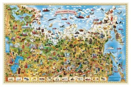 Карта России настольная ГеоДом «Наша Родина - Россия» 58х38 см