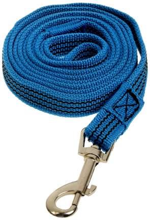 Поводок для собак Зооник Синий капроновый с двойной латексной нитью 300 х 2 см
