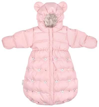 Конверт детский Happy Baby с клапанами на рукавах Pink