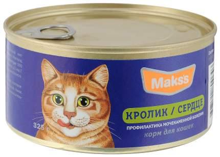 Консервы для кошек Maks's, кролик, мясо, 325г