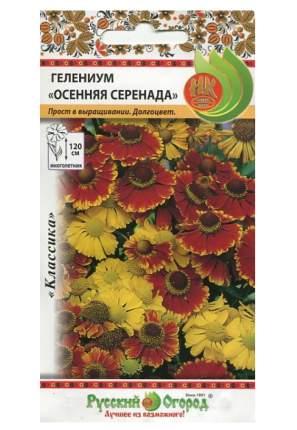 Семена Гелениум Осенняя серенада, Смесь, 0,05 г Русский огород