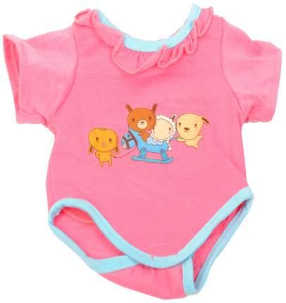 Набор одежды для кукол Муси-Пуси Маленькие модники Боди 42 см