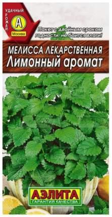 Семена Мелисса лекарственная Лимонный аромат, 0,2 г АЭЛИТА