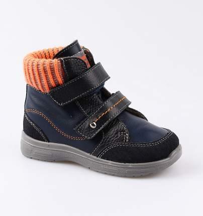 Ботинки Котофей 352188-31 для мальчиков р.26