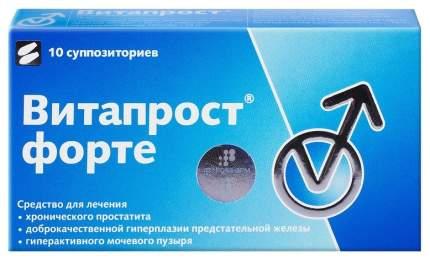 Витапрост форте суппозитории ректальные 20 мг 10 шт.