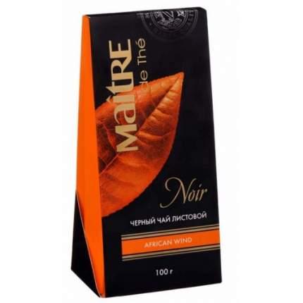Чай черный Maitre листовой African wind 100 г