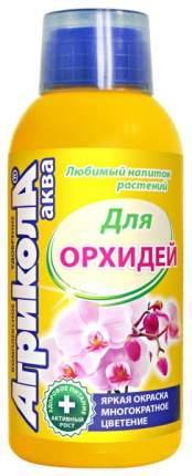 Удобрение Для орхидей 250 мл, Агрикола Аква