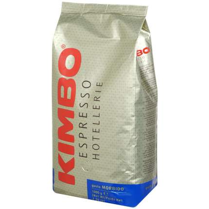 Кофе Kimbo хот джус hotellerie gusto morbido 1 кг