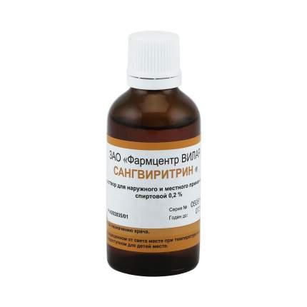 Сангвиритрин раствор 0,2 % 50 мл