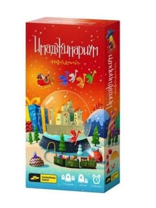 Настольная игра Cosmodrome Games Имаджинариум Новогодний