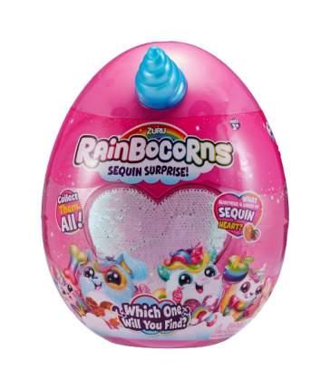 Мягкая игрушка Zuru RainBocoRns Большое яйцо-сюрприз 1 Т15683А