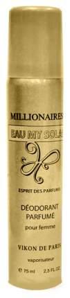 Дезодорант Новая Заря Моя солнечная миллионерша 75 мл