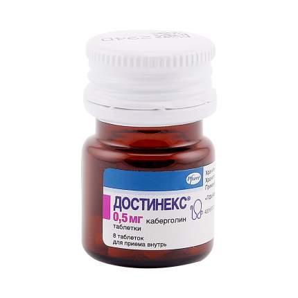Достинекс таблетки 0,5 мг 8 шт.