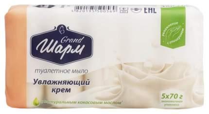 Косметическое мыло Grand Шарм Увлажняющий крем 70 г