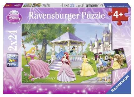 Пазл «Волшебные принцессы» 2х24 шт. Ravensburger