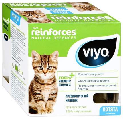 Пищевая добавка для котят Viyo Reinforces Cat Kitten Пребиотический напиток 7х30 мл