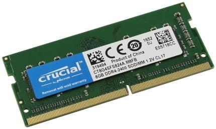 Оперативная память Crucial CT8G4SFS824A