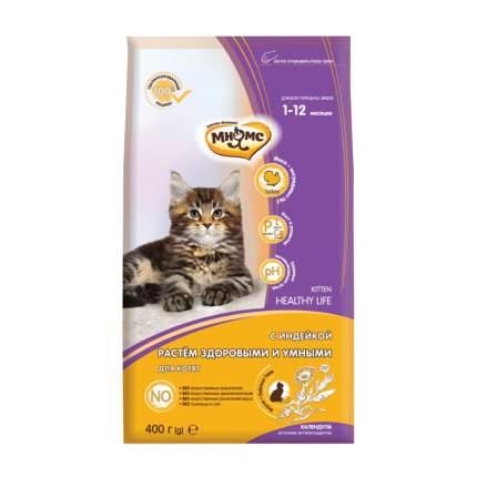 Сухой корм для котят Мнямс Kitten, индейка, 0,4кг