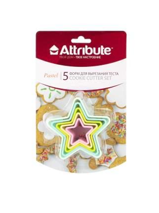 Форма для запекания ATTRIBUTE Pastel 5 шт.