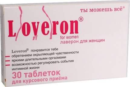 Лаверон Nillen Alliance Group для женщин 250 мг 30 капсул