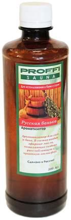 Ароматизатор Proffi Sauna «Русская банька» 500мл PS0003
