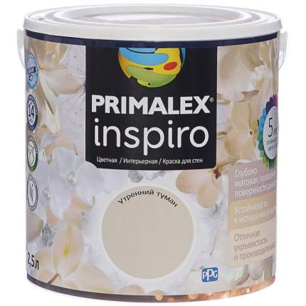 Краска для внутренних работ Primalex Inspiro 2,5л Утрен туман, 420103