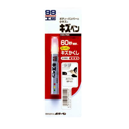 Краска-карандаш для заделки царапин soft99 08051 белый перламутр 20 гр