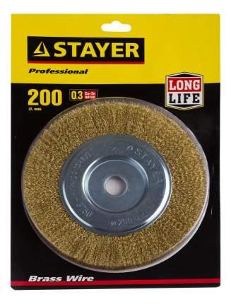 Дисковая кордщетка для угловых шлифмашин Stayer 35122-200