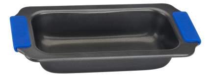 Форма для выпечки GIPFEL Apollo 1882 28.3 см