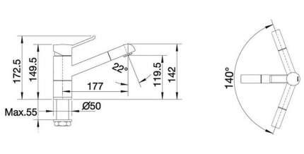 Смеситель для кухонной мойки Blanco ZENOS-S 512973 песок