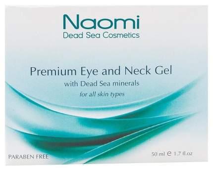Крем для век Naomi Минералы Мертвого моря 50 мл