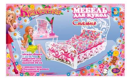 Набор Спальня 1 Toy для кукольного дома Красотка